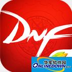 DNF saber撸串闪光补丁 绿色版