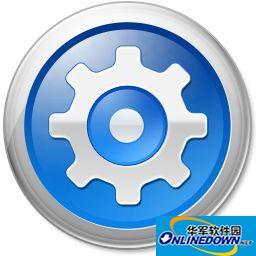 海南国税网上认证驱动 V1.0官方版