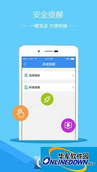 2017江苏省领航杯网络知识竞赛答案