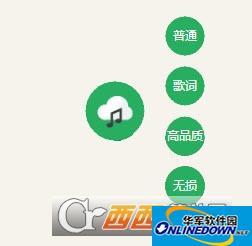 音乐随心下浏览器插件