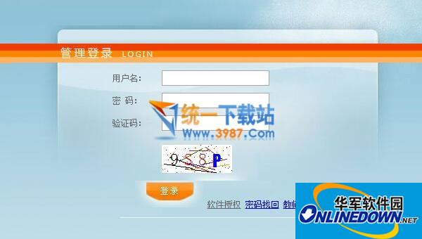 25175教委老师档案管理系统