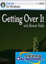 Getting Over It 攀岩模拟器 最新版