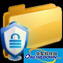 文件夹保护 3000 v9.12 绿色免费版