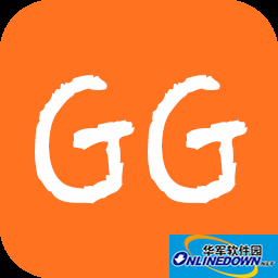 GG游戏上号器启动程序
