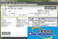 FileLocator Pro(文件搜索工具) v8.2 Build 2747