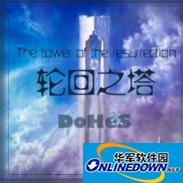 轮回之塔【隐藏英雄密码】 1.81