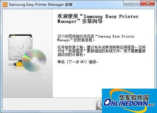三星c480w打印机驱动