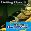 Getting Over It存档备份工具