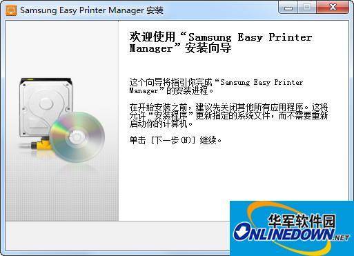 三星C480K打印机驱动