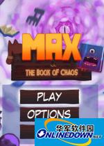 麦克斯与混沌之...