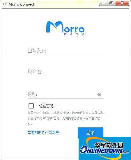 文件共享软件Morro Connect