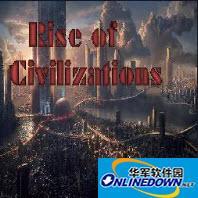 文明的崛起 3.4.3 官方版