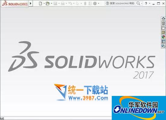 Solidworks 2017 sp5 中文免费版