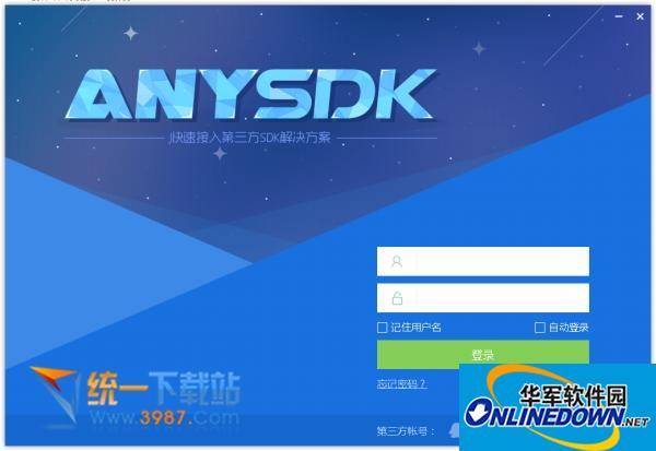 Anysdk手游渠道集成打包工具 v2.2.0 官方版