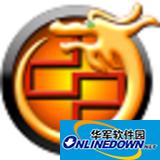 元游棋牌游戏平台 5.48 完整版