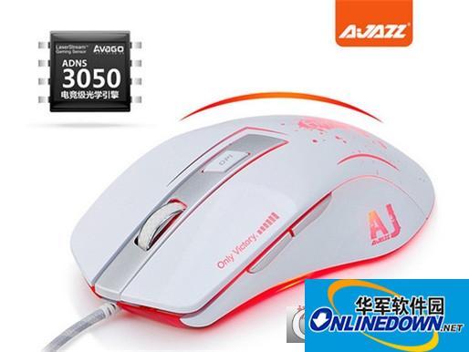 黑爵AJ100S游戏鼠标驱动