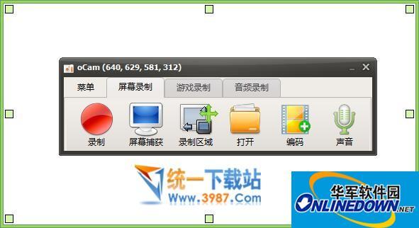 oCam屏幕截取  v428.0 中文免费版