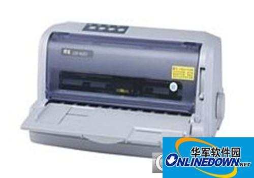 得实DS-650II打印机驱动