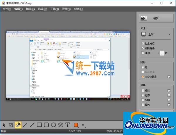 WinSnap(电脑截图软件)  4.6.0 x64 汉化中文绿色版