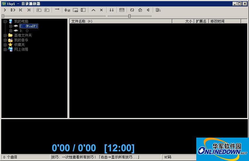 1by1超小音频播放器