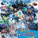 最终幻想世界修改器+15 1.0.0.0 peizhaochen版