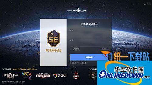 5E对战平台(CSGO对战平台)