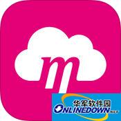 和彩云MSOffice插件标准版 V1.2.3.0官方版