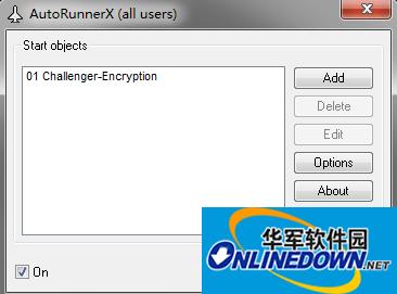 AutoRunnerX(自动启动管理器)