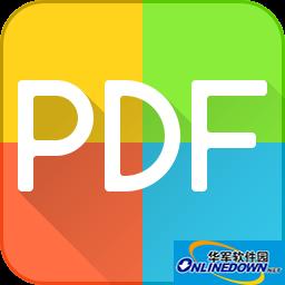 2345PDF阅读器 绿色精简版