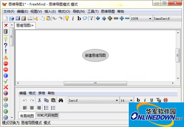Freemind(思维导图软件)