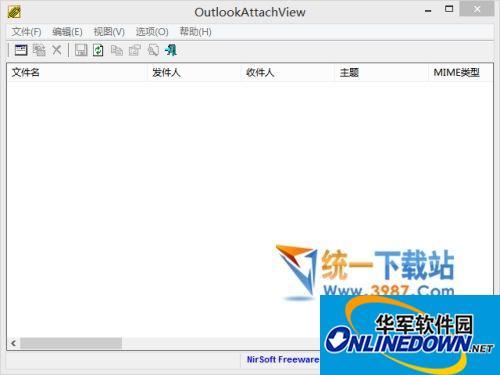 OutLook邮件查看...