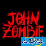 僵尸约翰v1.02升级档+未加密补丁 绿色版