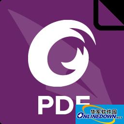 福昕高级PDF编辑...