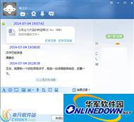 智企ID企业办公平台 v8.1.2.11150