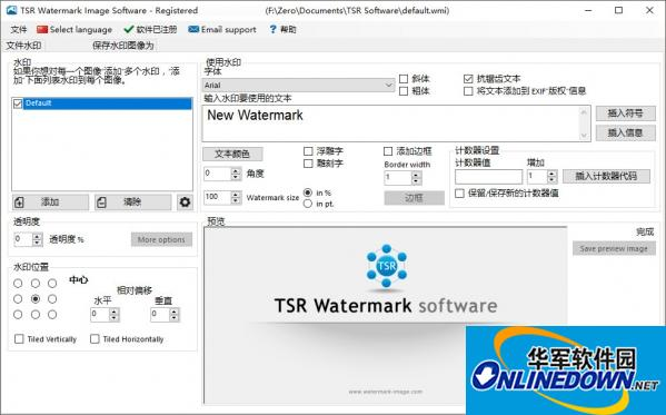 TSR Watermark Image添加水印