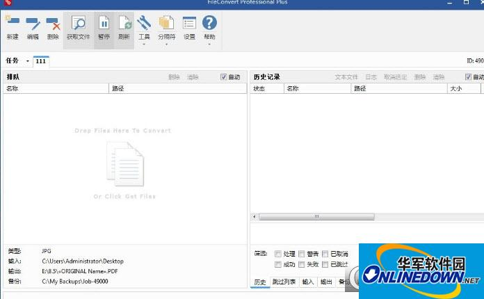 Lucion FileConvert Professional Plus汉化补丁
