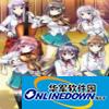 想いを捧げる乙女のメロディーFD全CG存档 3DM版