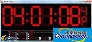 数字电子时钟