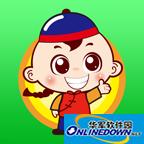 微小宝浏览器插件(微小宝公众号助手网页版) V0.5.1最新版