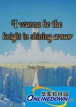 i wanna be the knight in shining armar