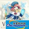 Visual Novel Maker AVG制作大师汉化补丁 绿色版