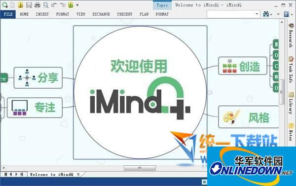 iMindQ(思维导图软件)