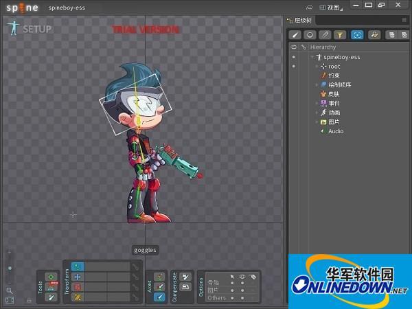 2D游戏动画制作软件(Spine)