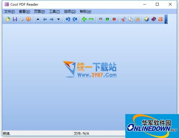 Cool PDF Reader便携版