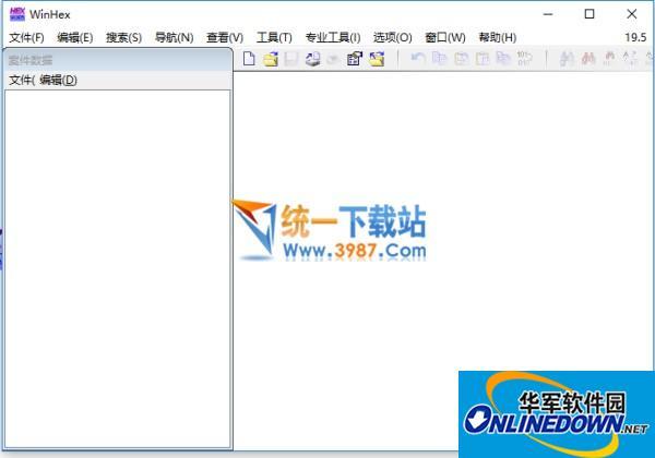 WinHex 64位(16进制编辑器)