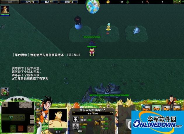 龙珠Z2.7.2