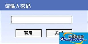 河北省地方税务局自开票纳税人开票软件金三简易版