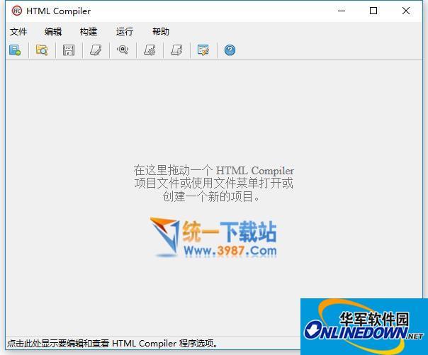 HTML Compiler 2017.09 汉化注册版
