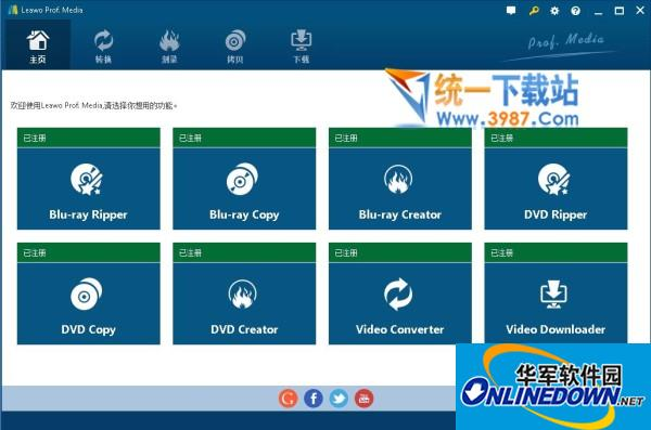 Total Media Converter Ultimate(全能媒体转换器)  v7.7.0