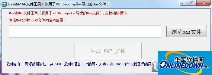 Bas转MAP文件工具